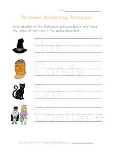 free halloween math worksheets grade 2 halloween math