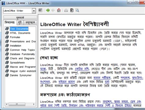 Open Office Vs Libre Office by Libreoffice Et Openoffice Writer