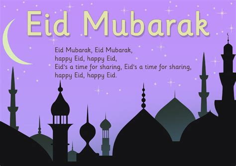 eid card templates ks1 eid al adha song free early years primary teaching
