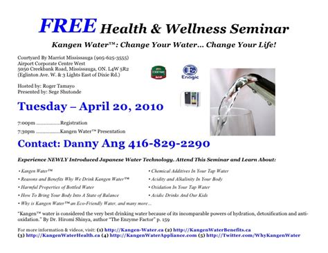seminar invitation card template free health wellness seminar invitation for tuesday