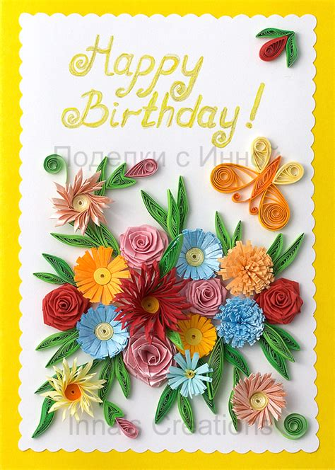 Birthday Cards Flowers Pictures Index Of Pic
