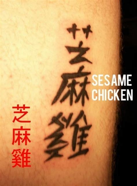 chinese tattoo fail tumblr pic 15 chinese tattoo mistakes meme guy