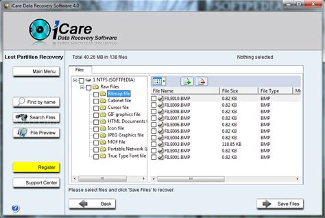 icare data recovery software 45 free download with serial icare data recovery software 3 8 3 software serial key