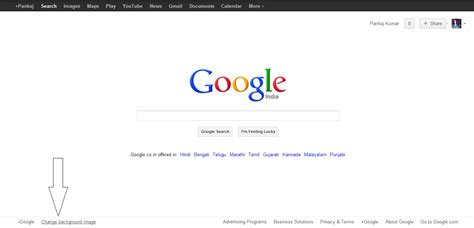 google wallpaper change google homepage images reverse search