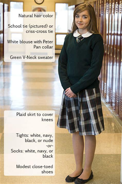 Catholic school girl shoes   EmrodShoes