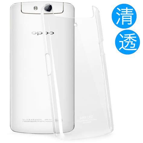 Casing Imak 1 Ultra Thin Oppo R6007 Transparan imak 1 ultra thin for oppo n1 mini n5117