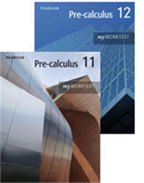 Pearson School Canada Pre Calculus 11 And 12