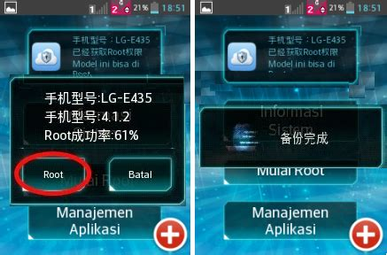 lg e400 root apk cara root lg optimus l3 dual e435 sum unite