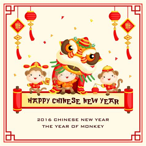 new year monkey free vector monkey new year greeting card stock vector image