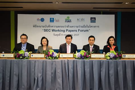 Working Professionals Executive Mba Forum by Mba Nida News Sec Working Papers Forum