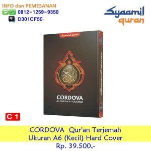 Al Quran Cordova A6 Jaket Resleting syaamil quran toko jual satuan grosir ke