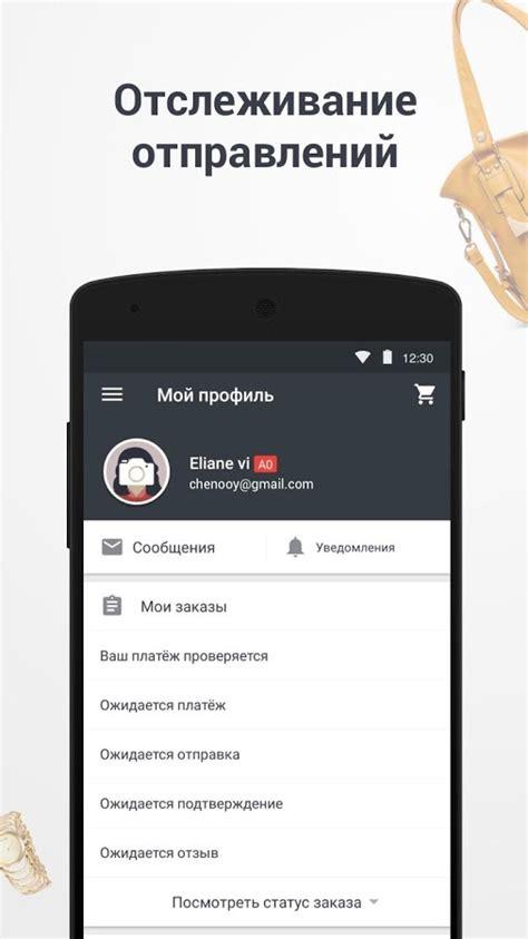 aliexpress new user coupon приложения в google play aliexpress shopping app
