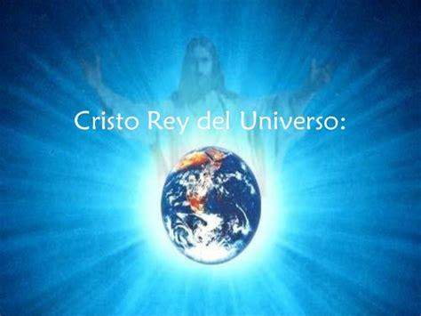 imagenes jesus rey universo cristo rey del universo