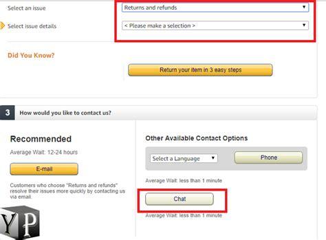 amazon help chat the customer service challenge quiz proprofs quiz