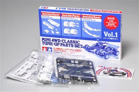 Tamiya 15289 R C Mini 4wd Grade Up Parts Gp 289 8t Metal Plastic Pin mini 4wd classic tune up parts set vol 1