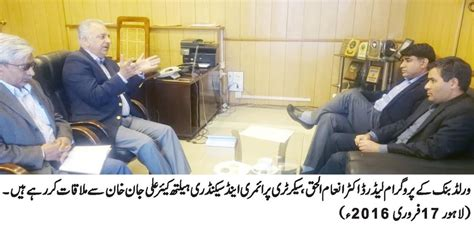 bank dr programme leader world bank dr inam ul haq calls on najam