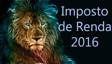 geap imposto de renda 2016 imposto de renda 2016 veja manual completo confirp
