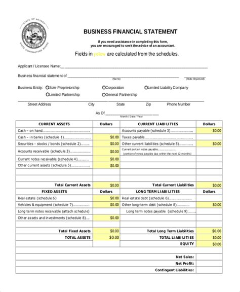 blank financial statement blank business financial