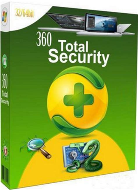 360 antivirus full version for pc 360 total security 2016 for pc full version download