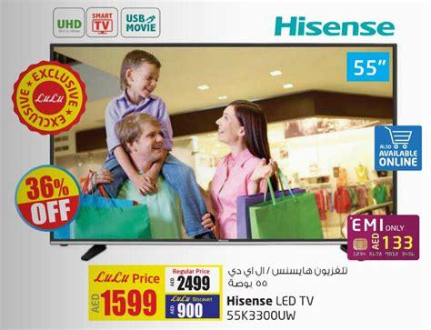 Tv Led Hypermart lulu hypermarket hisense led tv
