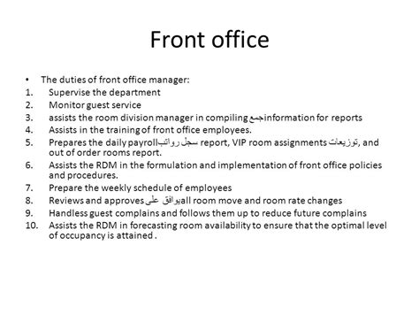 front desk manager job description front office the duties of front office manager