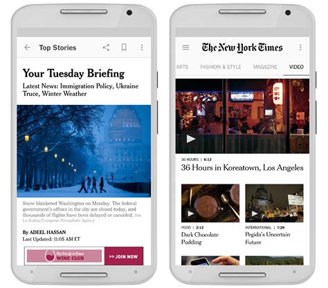 meet project the new nyt android app the new york times - Nytimes App For Android