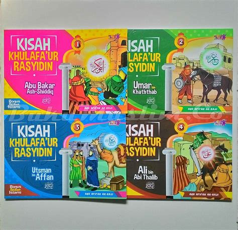Buku Minhajul Muslim Anak 1 Set 4 Buku buku anak kisah khulafa ur rasyidin 1 set bukumuslim co