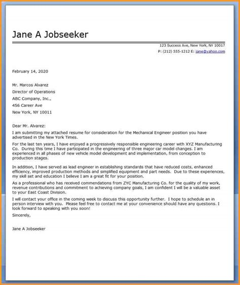 pandora cover letter sle resume and cover letter pdf pictures