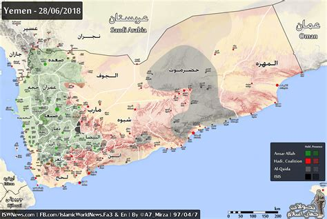 ongoing war  yemen   similar  afghan conflict