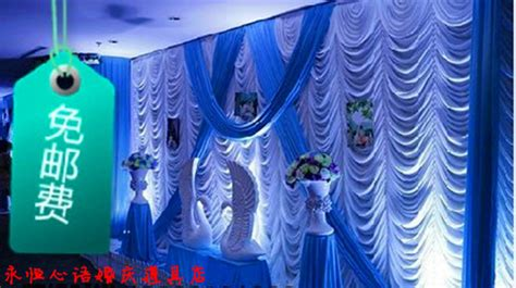 backdrop new design online buy wholesale royal blue curtains from china royal