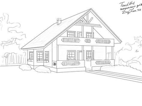 draw my house как нарисовать дом карандашом поэтапно