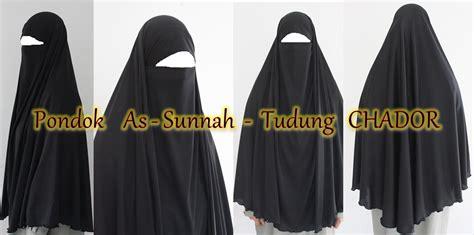 Lubella Brown Jersey Set 2in1 house of niqaabs chador tudung niqaab 2in1
