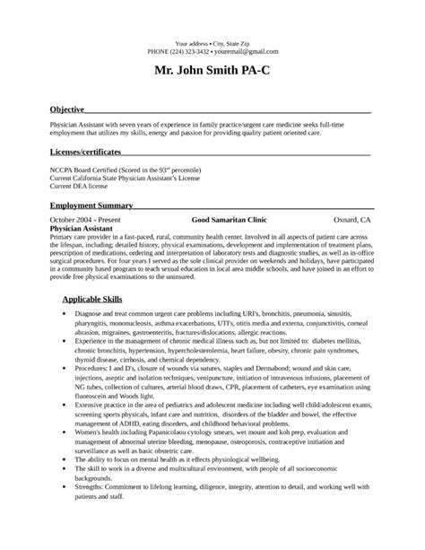 Sle Physician Assistant Resume by Physician Assistant Resume The Best Letter Sle