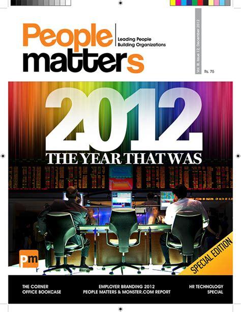 design matters journal people magazine compute info