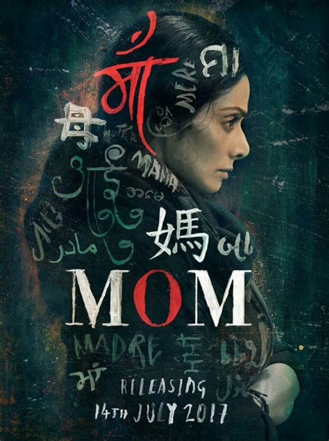 film online moskva 2017 mom 2017 full tamil dubbed movie online free