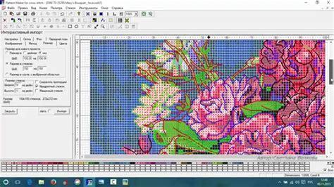 pattern maker v4 pro программа pattern maker v4 pro новый метод перенабора