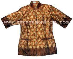 Pakaian Baju Kaos Atasan Hotel Transylvania Anak Cowok Laki 1 seragam baju seragam murah