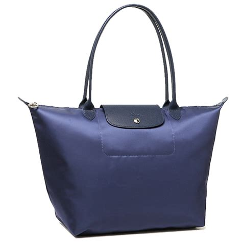 Authentic Longh Le Pliage Neo Vibration Medium Limited buy longch le pliage neo deals for only s 39 9 instead of s 164