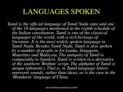 in tamil language with pictures image gallery language tamil nadu