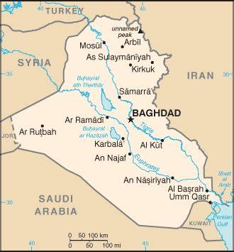 iraq teachmideast