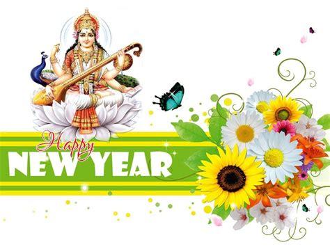 happy hindu  year hindu nav varsh  hd images  wallpapers   bms