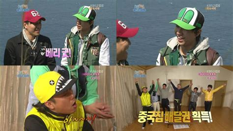lee seung gi eun ji won lee seung gi and eun ji won hat fashion yocheumi