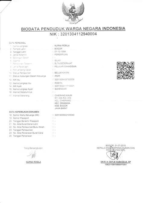 lapor bagaimana prosedur pengurusan surat pindah antar provinsi