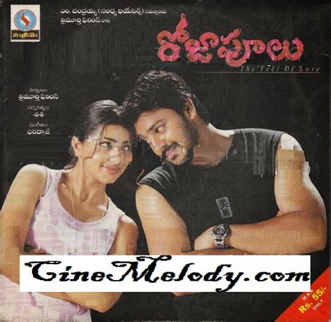 download mp3 from roja roja poolu 2002 telugu mp3 songs download cinemelody