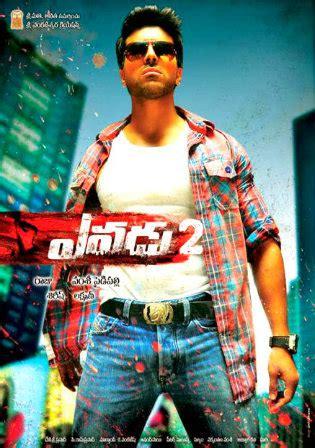 film online yevadu subtitrat download yevadu 2 2016 full hindi dubbed movie hdrip 480p