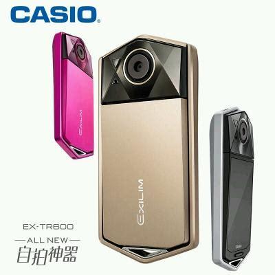 Casio Ex Tr35 Selfie Pink wts newcasio tr70 tr60 50 zr55 50 3500 2000