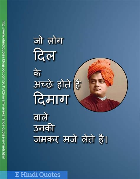 swami vivekananda biography in hindi ebook 701 best marathi hindi english images on pinterest