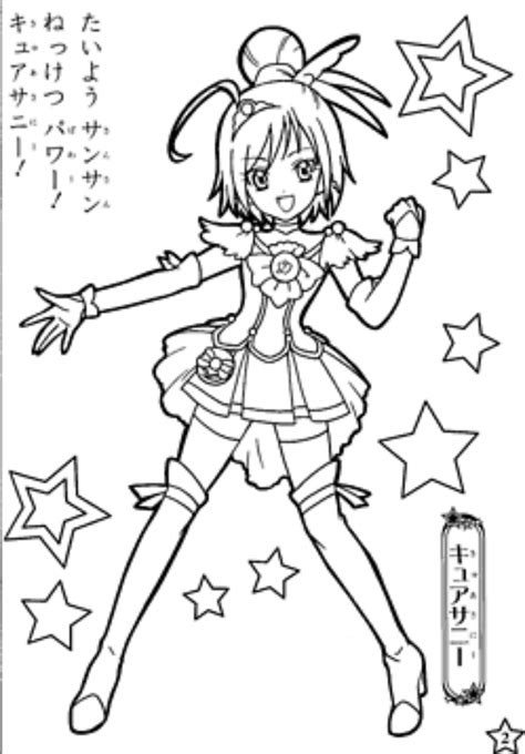 pretty coloring book books smile pretty cure coloring pages prettycurepower