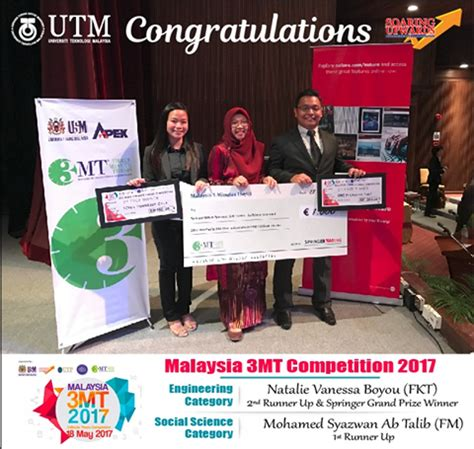 design competition in malaysia 2017 malaysia 3mt competition 2017 school of graduate studies