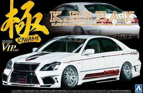 Aoshima Vip Car Parfume Crown aoshima ao 01166 1 24 vip car kiwami no 108 k
